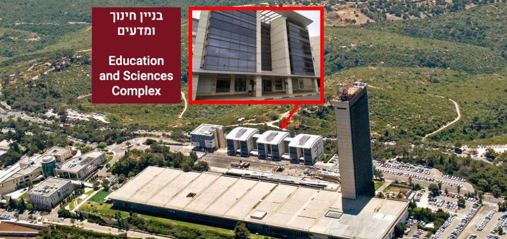 University of Haifa image